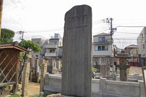 大円寺・鈴木春信の碑