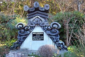 龍潭寺・宗良親王の位牌