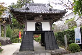 龍潭寺・東門