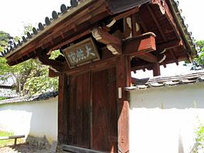 本興寺・中門