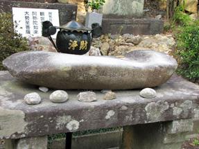 宝林寺・金鳴石