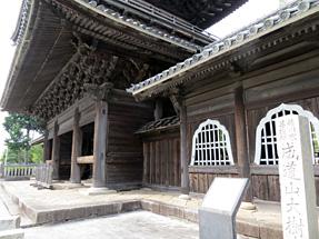 大樹寺・山門