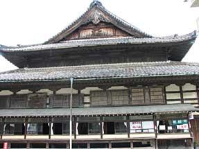 豊川稲荷・法堂