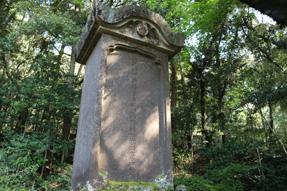 東光寺・萩藩主毛利家墓所