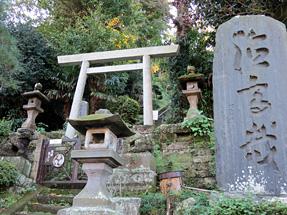 第六天・「徳高哉」の碑