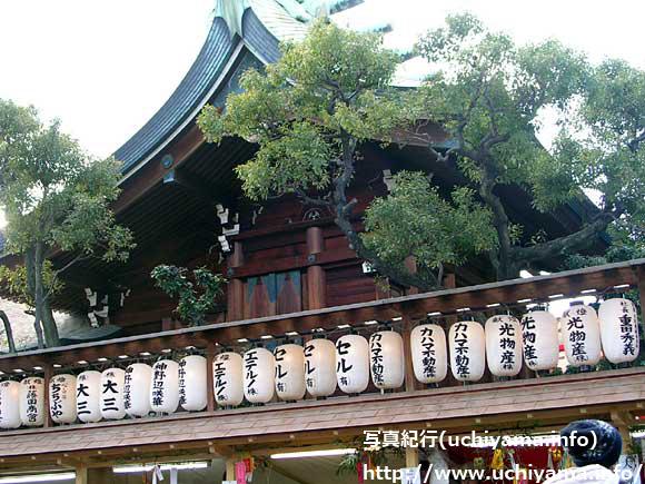 今宮戎神社