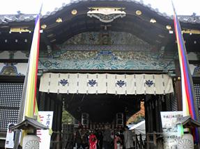 御香宮神社・本殿拝所
