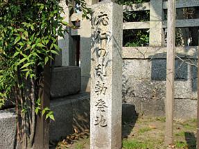 上御霊神社・応仁の乱勃発地