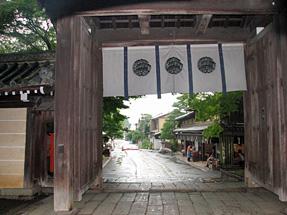 今宮神社・東門