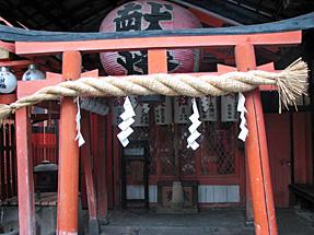 土佐稲荷・岬神社