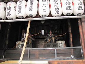 八坂神社御旅所