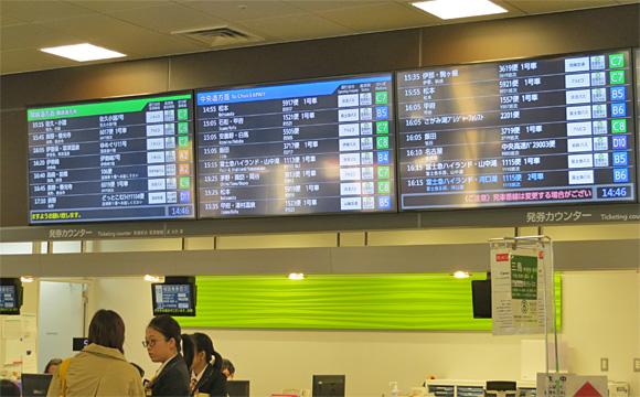 バスタ新宿・発券所