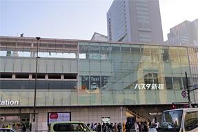 バスタ新宿・外観
