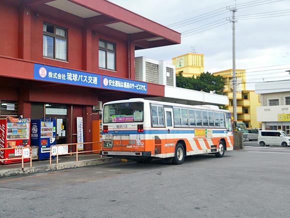 具志川バスターミナル・乗車ホーム、バースは、2か所