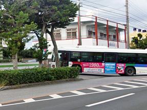 具志川バスターミナル