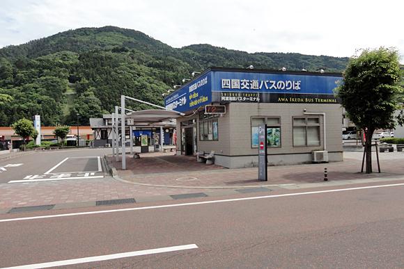 阿波池田バスターミナル
