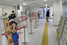 新宿駅JR高速バスターミナル・切符売り場