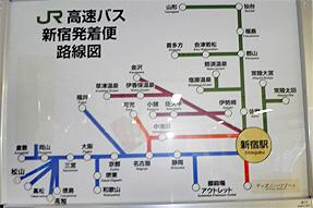 新宿駅JR高速バスターミナル・路線図