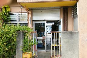 名護バスターミナル・入口と門