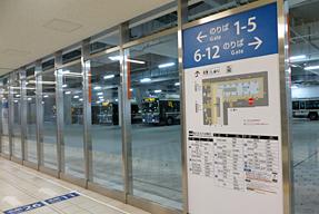 名古屋駅バスターミナル