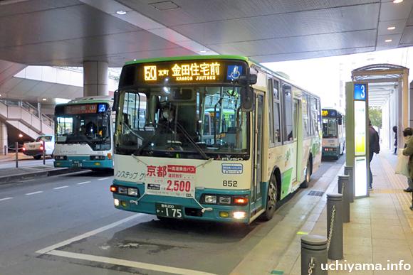 豊橋駅前バスセンター