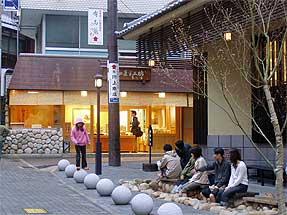 神戸・有馬温泉金の湯足湯