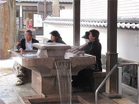 平戸温泉・うで湯