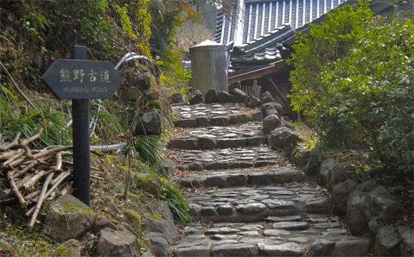 湯の峰温泉・熊野古道