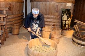 八丁味噌・史料館