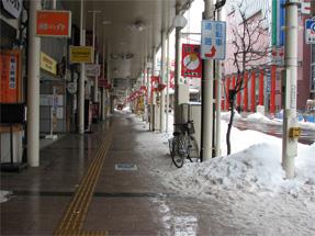 青森駅前通り