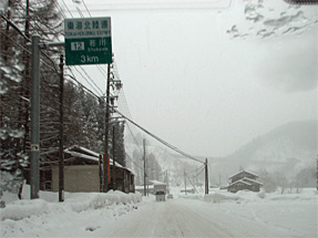 白川郷への道