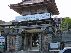 東本願寺函館別院船見支院