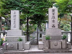 浜口雄幸の墓