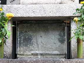 豊臣秀次の墓