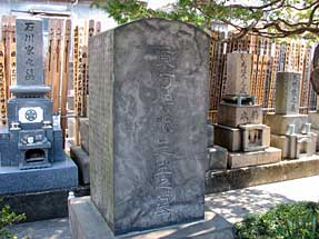 伊能忠敬の墓