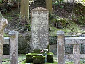 伊藤東涯の墓