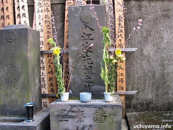 伊豆長八の墓