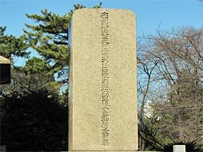 加藤友三郎の墓