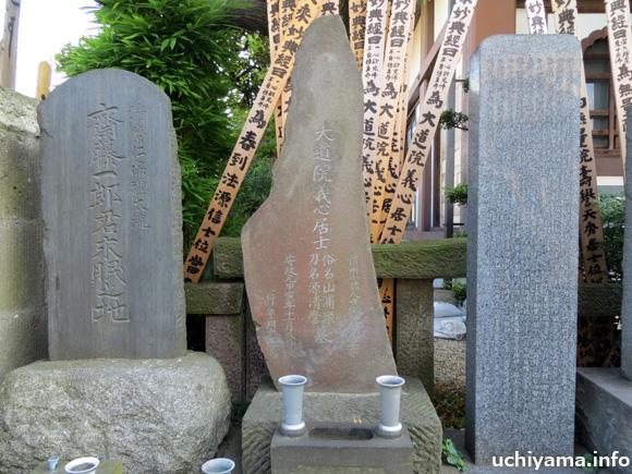 源清麿の墓