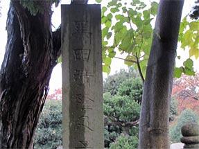 黒田清隆の墓