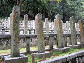 長州藩士の墓