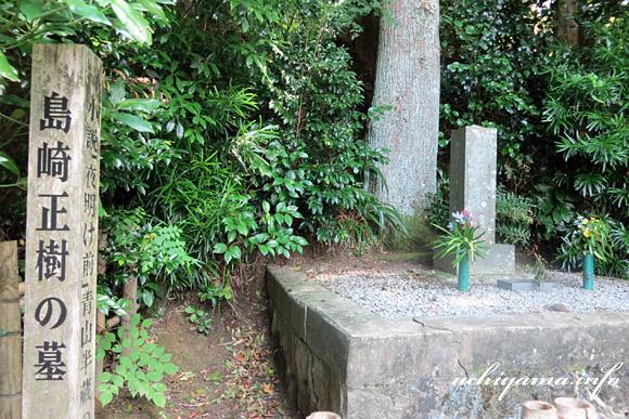 島崎正樹の墓