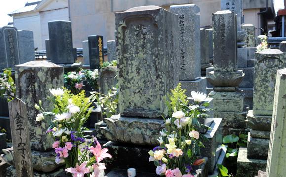 金子みすゞの墓