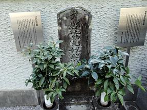 コハルの墓