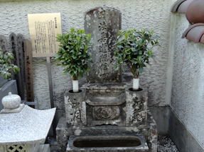 おヨネの墓