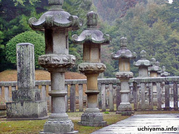 萩藩主毛利家墓所