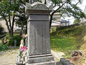 グラバー家墓地