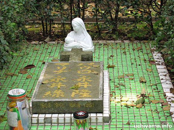 永井隆の墓