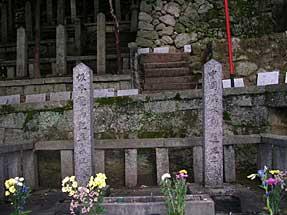 中岡慎太郎・坂本竜馬の墓