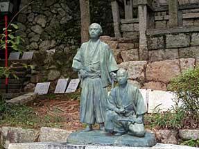 坂本竜馬の墓・中岡慎太郎の像